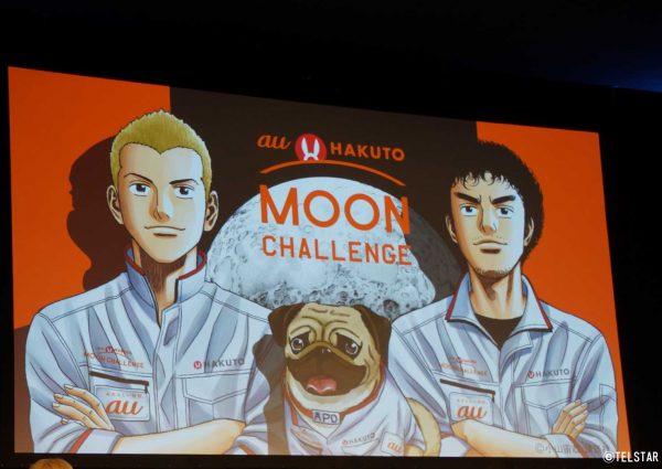 宇宙兄弟に登場する宇宙飛行士ムッタとヒビト