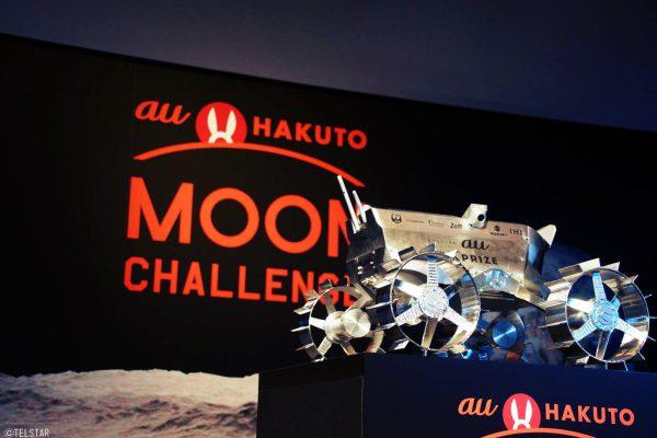 HAKUTOの開発する月面探査ローバー