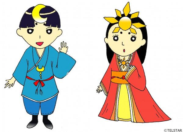 第6回日本神話の月の神 ツクヨミ