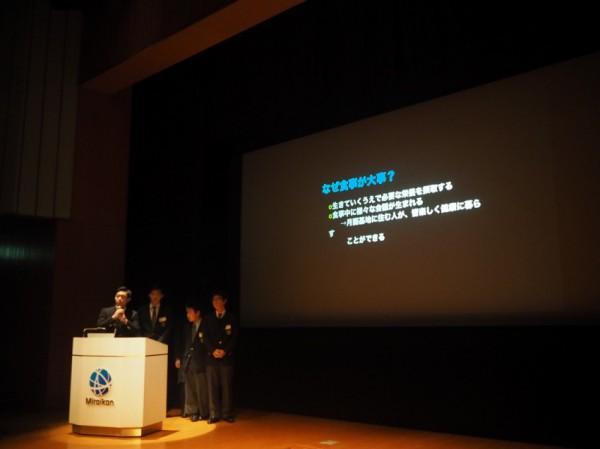 「宇宙×高校生100人サミット」イベント報告