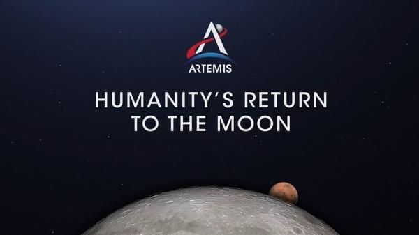 アルテミス 計画 火星