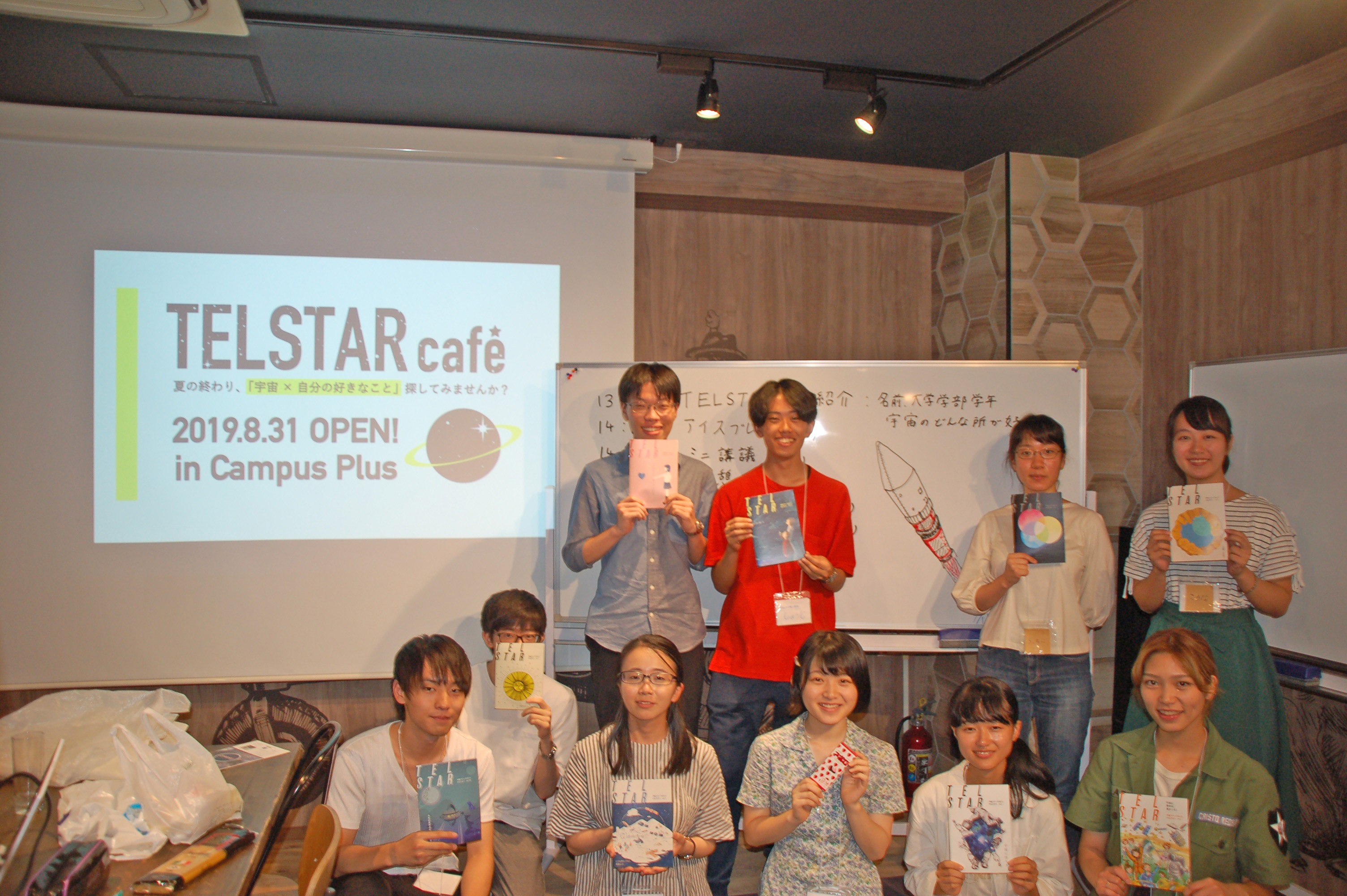 NASA Space Apps Challenge東京 潜入レポート!