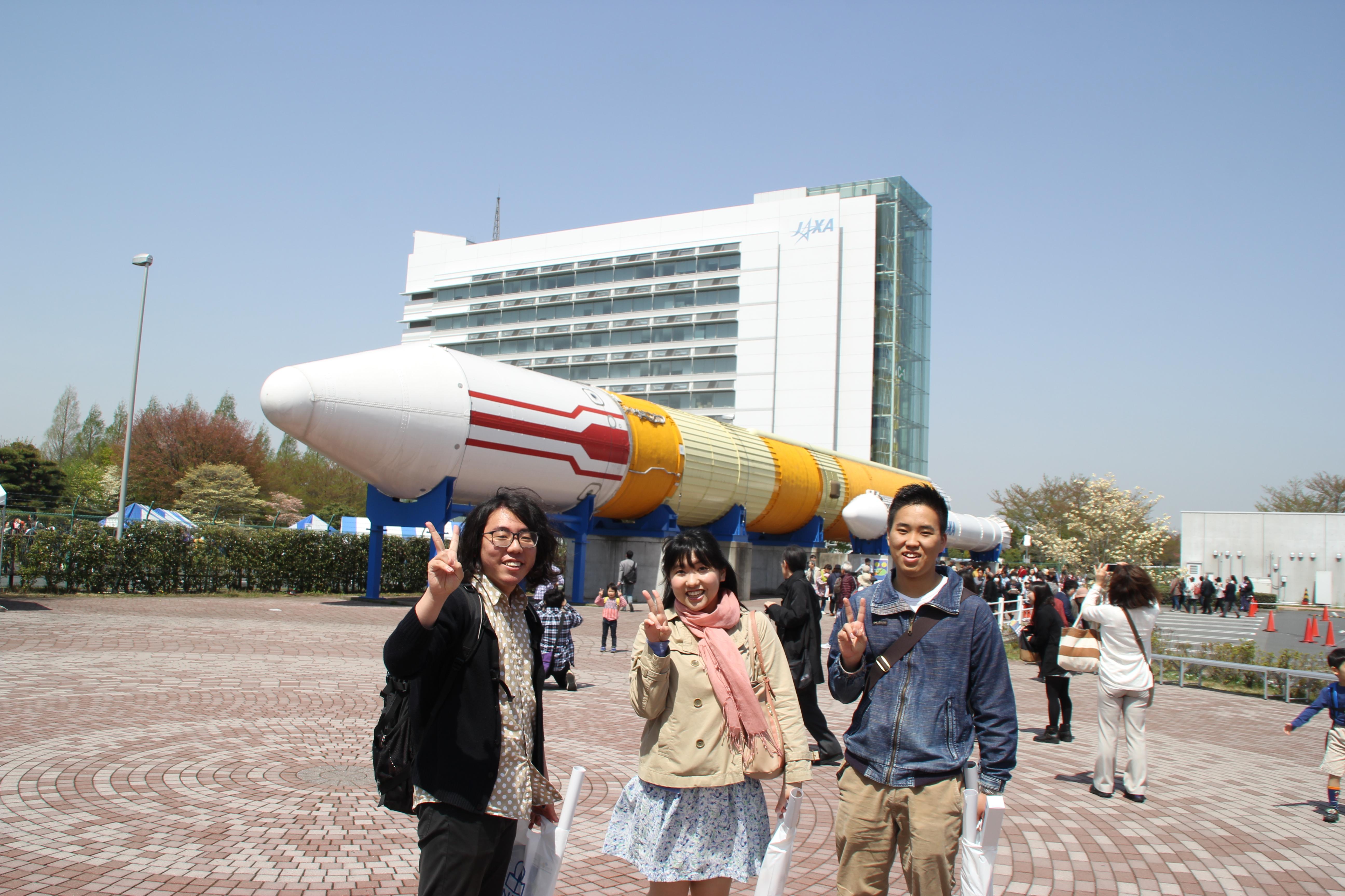 4/18筑波宇宙センター特別公開レポート