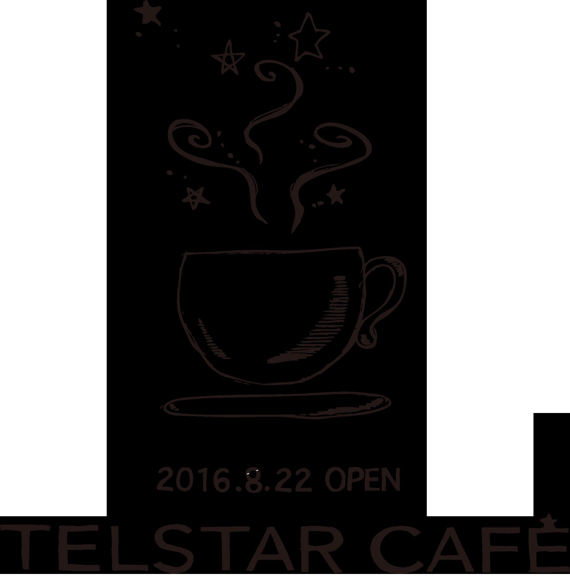第8回TELSTAR cafe開催のお知らせ!