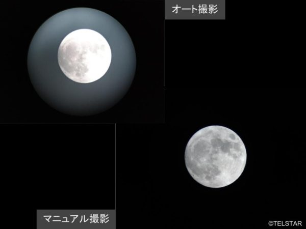 moon_auto_manu